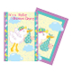 SPECIAL DELIVERY - 8 INVITATIONS (24 PACKS) PF-4940