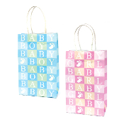 SALE! BABY SMALL KRAFT GIFT BAGS ASSORTED (48 PACKS) PF-2237
