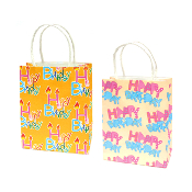 SALE! 144 PCS HAPPY BIRTHDAY MINI KRAFT GIFT BAGS PF-2244