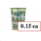 SALE! 6PCS 9OZ LASER ST PATRICK'S CUPS (48 PCS) PF-13260