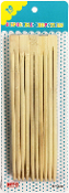 20 PAIRS DISPOSABLE CHOPSTICK (24 PACKS) PF-5122